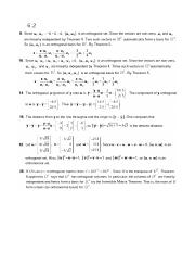 HW10_solutions