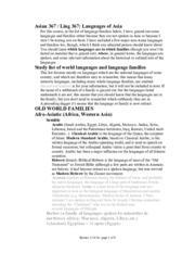 Study list of languages and language families