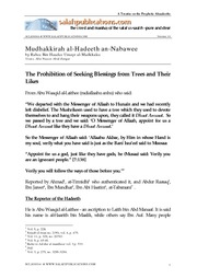 Mudhakkirah al-Hadeeth an-Nabawee of Shaykh Rabee- 4 - Prohibition of Tabarruk Through Trees and the