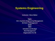 5-Systems Engineering Management(1)