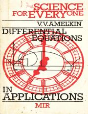 Differential Equations in Applications (gnv64)
