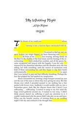 kelley r e the power of followership new york doubleday 7 pages my wedding night okunmuaring159