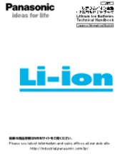 Lithium_Ion_Batteries_Technical_Handbook