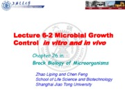 08-1 Lecture 6-3 Microbial Growth Control(in vivo)