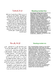 Al-Kitaab Readings with english transliteration