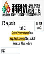 Jan F2 Sej Bab 2 Pdf F2 Sejarah Bab 2 Sistem Pemerintahan Dan Kegiatan Ekonomi Masyarakat Kerajaan Alam Melayu U59d3 U540d 1 U6708 U8d44 U6599 2019 U5e74 2 1 Sistem Course Hero