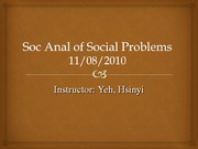 Sociological+Analysis+of+Social+Problems+_1108_