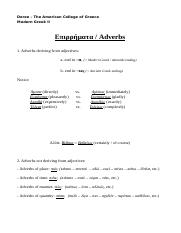 Adverbs.doc