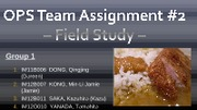 OPS Team Assignment #2 - Field Study