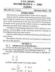 IAS Prep 2003 E-Book - Home Page Of The IASPrep 2003 Ebook