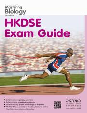 hkdse_exam_guide_e