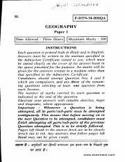 IAS-Mains-Geography-2012