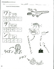 Japanese1_katakana_worksheet2_merged