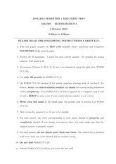 2013_Test+Answers+Solutions