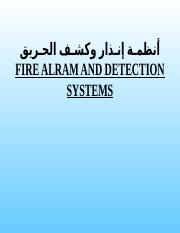 18_Fire Alarm System