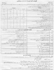 9th Mathematics Faisalabad board 2009 Group I.pdf