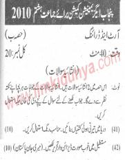 Punjab Examination Commission (PEC) 8th Class Past Paper 2010 Arty and Drawing Subjective.pdf