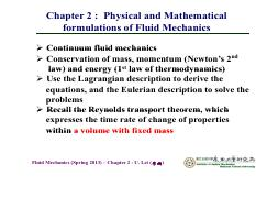 fluid mechanics 2 (updated 2013-3-10) [¬Û®e¼Ò¦¡].pdf