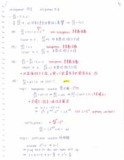 [Handout] 1st-order differential equation.pdf