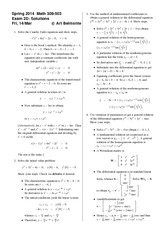 Exam 2 Version D on Differential Equations