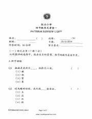 P4_Chinese_2019_CA1_Henry_Park.pdf