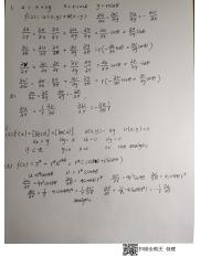 math method Assignment (3).pdf