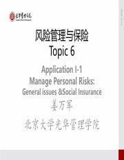 Risk Management and Insurance- topic-6-2015