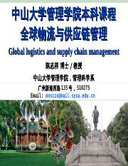 Global supply chain management(2018)-5-1.ppt