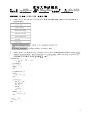 103Compiler_quiz2_ans.docx