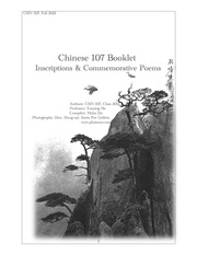 CHN107Booklet Inscriptoins and Commemorative Poems