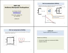 Lecture04_notes