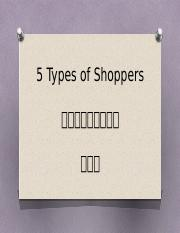 5 types of shopper.pptx
