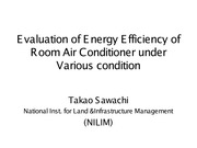 AC evaluation Room Air Conditioning System