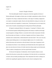 the things they carried essay the things they carried essay the 2 pages short writing assignment rhetoric aristotle