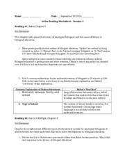 Active reading worksheet - session 4