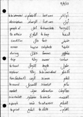 Arabic Notes 9913