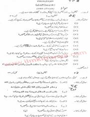 Past Papers 2009 Bannu Board 10th Class Islamiat Elective.pdf