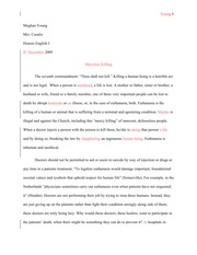 Persuasive Research Final Paper