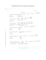 Intermediate Russian 202 - test- Translations of interview part A