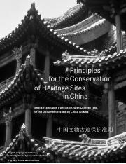 Week 3ref-Principles-for-the-Conservation-of-Heritage-Sites-in-China.pdf
