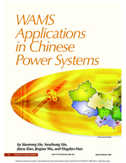 Wams Aplications in Chinese Power Systems