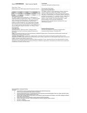 metoprolol tartrate - Medications Drug Name(trade and