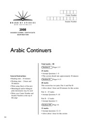 2008HSC-arabic-continuers