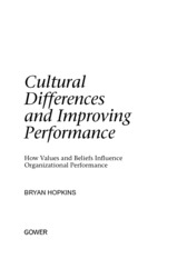 Cultural_Differences_Improving_Performance_Intro