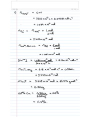 Chem 2030 F12 final exam solutions (view)