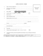 Application Form-ipc