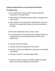 Literature Requirements in Communist China Notes