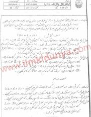 Bahawalpur Board Electrical Wiring 9th Class Past Paper 2012 Subjective Group 2.pdf