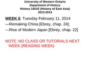 Class-18-Feb-11-2014-Remaking+China