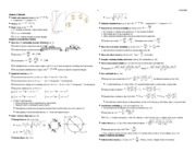 Stress_Analysis_Equations